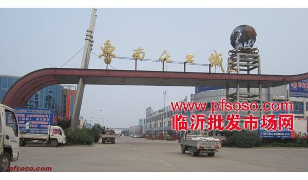 临沂鲁南化工城 (6)