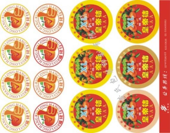 上海不干胶印刷厂/艾利不干胶021-61111217