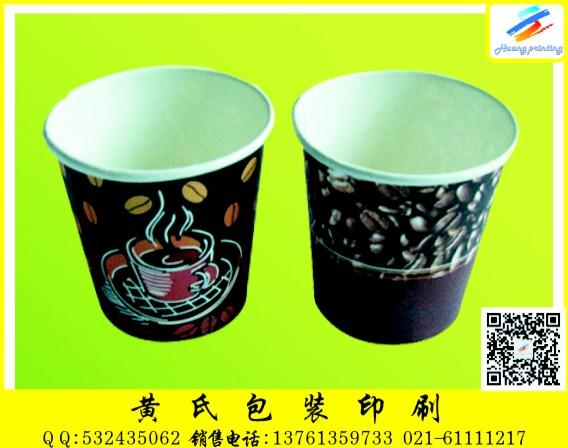 纸杯印刷厂/ 专业纸杯设计 生产/好纸杯找黄氏纸杯厂