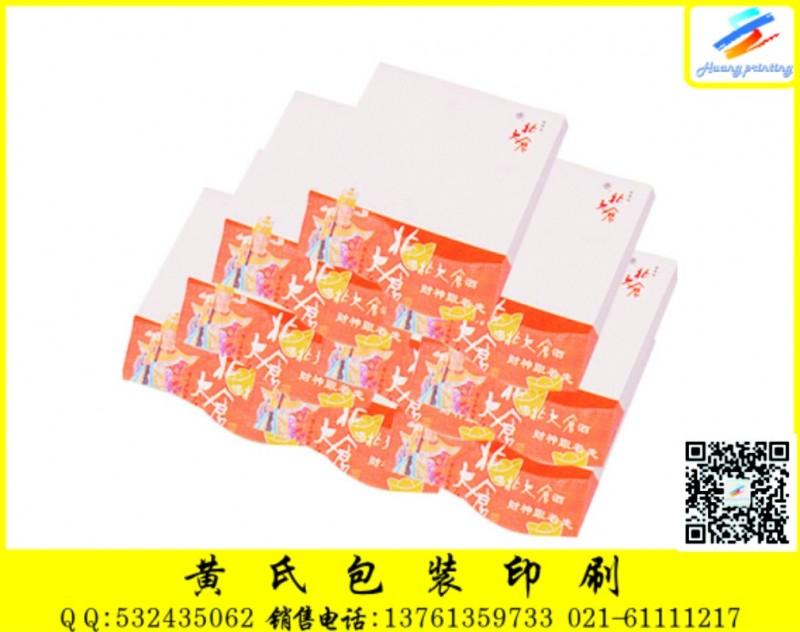 上海N记事贴印刷、彩色记事贴厂家、异形记事贴印刷