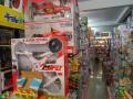临沂智慧园玩具商行