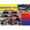 解放减震器支架、欧曼减震器支架