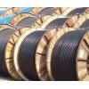 电缆批发、电力电缆、橡套电缆、矿用电缆、
