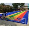 幼儿园室外场地、球场、悬浮地板、幼儿园操场