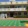幼儿园操场、幼儿园室外场地、悬浮地板