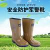 军警靴 高筒耐磨男雨靴 橡胶耐酸碱水靴防滑 劳保胶靴防护水鞋