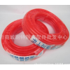 煤气管 PVC管 煤气灶专用软管.加线防爆管 燃气管