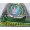 安全 防爆淋浴管 豪华抽拉式管系列 1.5米 长无毒无味