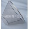 中式烟机包边油网 小 直径21cm 油烟机油网 过滤油网