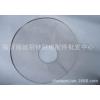 中式烟机油网 包边油网 直径25cm油烟机油网 过滤油网