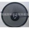 中式油烟机 油网  油烟机油网 过滤油网顶吸油烟机油网